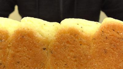 ザクザク-メロンサンホルン-ミルクティー風味ホイップ-ダージリン(ヤマザキ)6