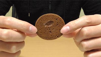 業務スーパー-ヘーゼルナッツクリーム入りクッキー7