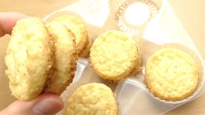 業務スーパー-ココナッツクッキー3