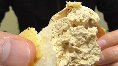 ザクザク-メロンサンホルン-ミルクティー風味ホイップ-ダージリン(ヤマザキ)12