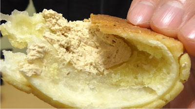ザクザク-メロンサンホルン-ミルクティー風味ホイップ-ダージリン(ヤマザキ)13