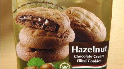 業務スーパー-ヘーゼルナッツクリーム入りクッキー2