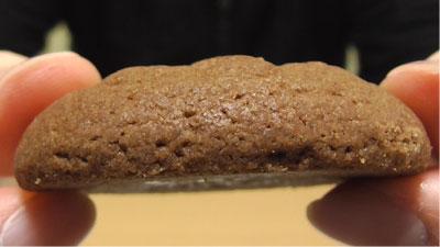 業務スーパー-ヘーゼルナッツクリーム入りクッキー9