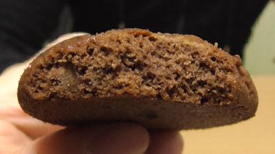 業務スーパー-ヘーゼルナッツクリーム入りクッキー16