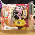ご当地パンめぐり 茨城紅あずまリング(フジパン)、茨城県産紅あずま使用の芋あんが挟まれたドーナツ!
