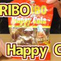 HARIBO Happy Cola/ハリボー ハッピーコーラ、ハンガリー製、バラエティ豊かなグミキャンディ