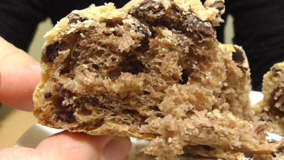 カントリーマァムみたいなメロンパン(山崎製パン)18