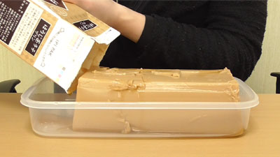 業務スーパー-ほうじ茶ラテプリン6
