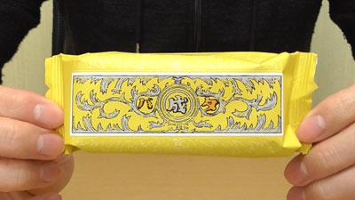 マルセイバターケーキ(六花亭)4