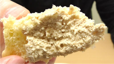 ご当地パンめぐり千葉県-千葉ピーナツパン(フジパン)15