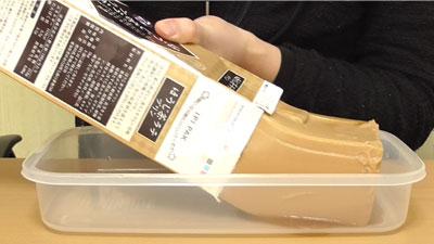 業務スーパー-ほうじ茶ラテプリン5