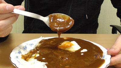 業務スーパー-おとなの大盛カレー(レストラン仕様)中辛11