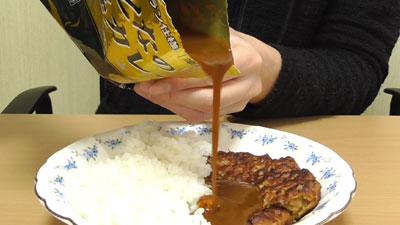 業務スーパー-おとなの大盛カレー(レストラン仕様)中辛5