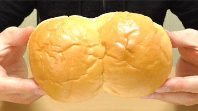 ご当地パンめぐり千葉県-千葉ピーナツパン(フジパン)4