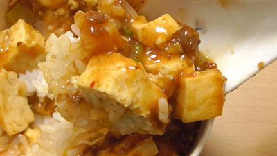 業務スーパー-おとなの麻婆豆腐の素-3袋入り14