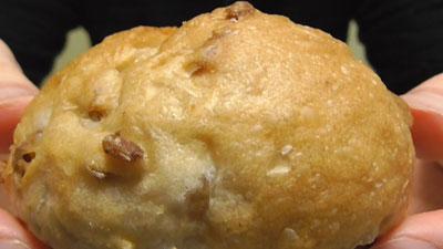 マチノパン-もち麦とくるみのチーズクリームパン-2個入り(ローソン)7