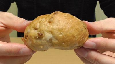 マチノパン-もち麦とくるみのチーズクリームパン-2個入り(ローソン)4