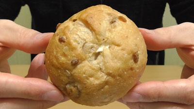 マチノパン-もち麦とくるみのチーズクリームパン-2個入り(ローソン)3