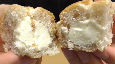 マチノパン-もち麦とくるみのチーズクリームパン-2個入り(ローソン)13