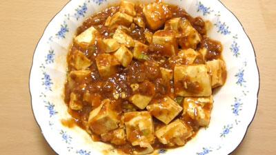 業務スーパー-おとなの麻婆豆腐の素-3袋入り9
