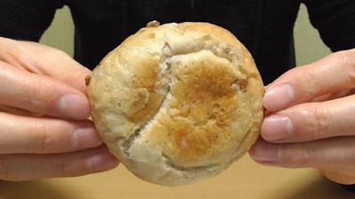 マチノパン-もち麦とくるみのチーズクリームパン-2個入り(ローソン)5