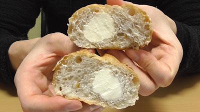 マチノパン-もち麦とくるみのチーズクリームパン-2個入り(ローソン)15