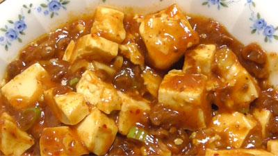 業務スーパー-おとなの麻婆豆腐の素-3袋入り10