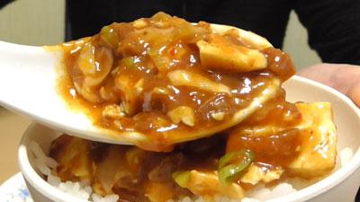 業務スーパー-おとなの麻婆豆腐の素-3袋入り11