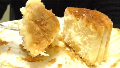 BASCHEE-バスチー-バスク風チーズケーキ(ローソン)12