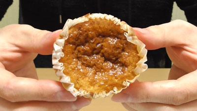 BASCHEE-バスチー-バスク風チーズケーキ(ローソン)3