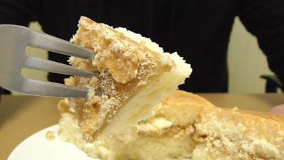 きなこもちのケーキ(フジパン)12