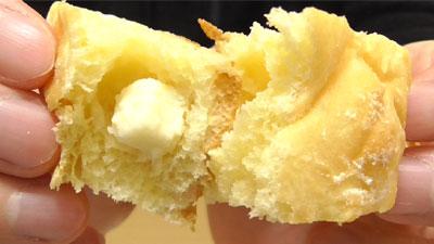 ドライマンゴーとホワイトチョコのスライスブレッド-5枚入(ファミリーマート)13