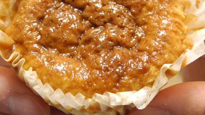 BASCHEE-バスチー-バスク風チーズケーキ(ローソン)5