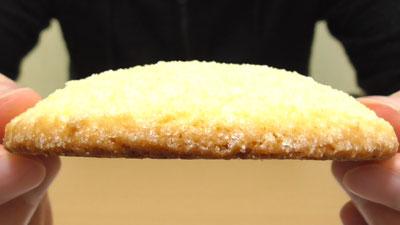 メロンパンの皮焼いちゃいました。(ヤマザキ)6