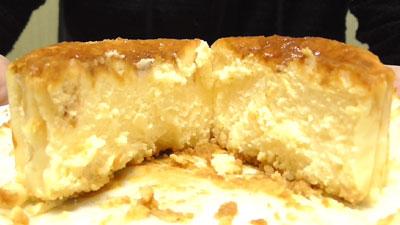 BASCHEE-バスチー-バスク風チーズケーキ(ローソン)8