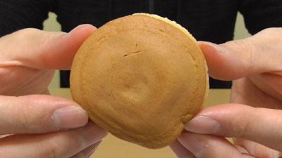 阿闍梨餅(満月)4