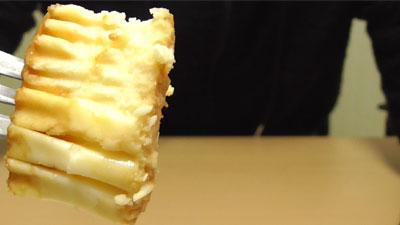 BASCHEE-バスチー-バスク風チーズケーキ(ローソン)14
