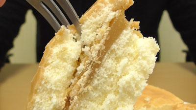 きなこもちのケーキ(フジパン)11