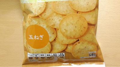 素材のおいしさ-玉ねぎチップス(セブンイレブン×東ハト)2