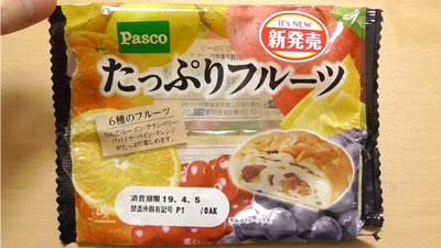 たっぷりフルーツ(パスコ)2