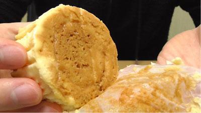 BASCHEE-バスチー-バスク風チーズケーキ(ローソン)7