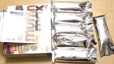 業務スーパー-muffin-max-BROWNIES-朝食マフィン(ブラウニー)3
