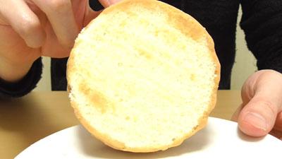 きなこもちのケーキ(フジパン)5