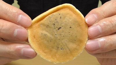 阿闍梨餅(満月)6