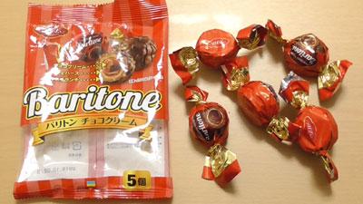 バリトンチョコクリーム(宮田)3