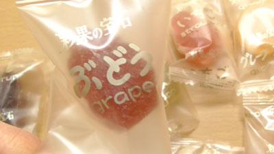 彩果の宝石(トミゼンフーツ)3