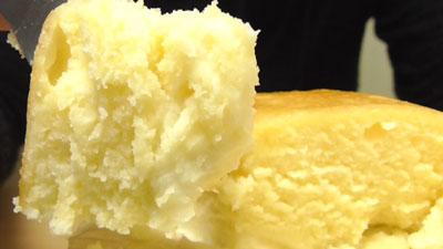 チーズタルトみたいなむしぱん(ローソン×PABLO)11