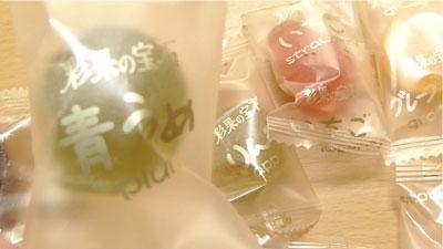 彩果の宝石(トミゼンフーツ)4