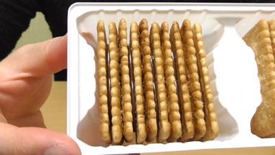 業務スーパー-バターココナツサンドチョコレート3