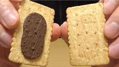 業務スーパー-バターココナツサンドチョコレート8